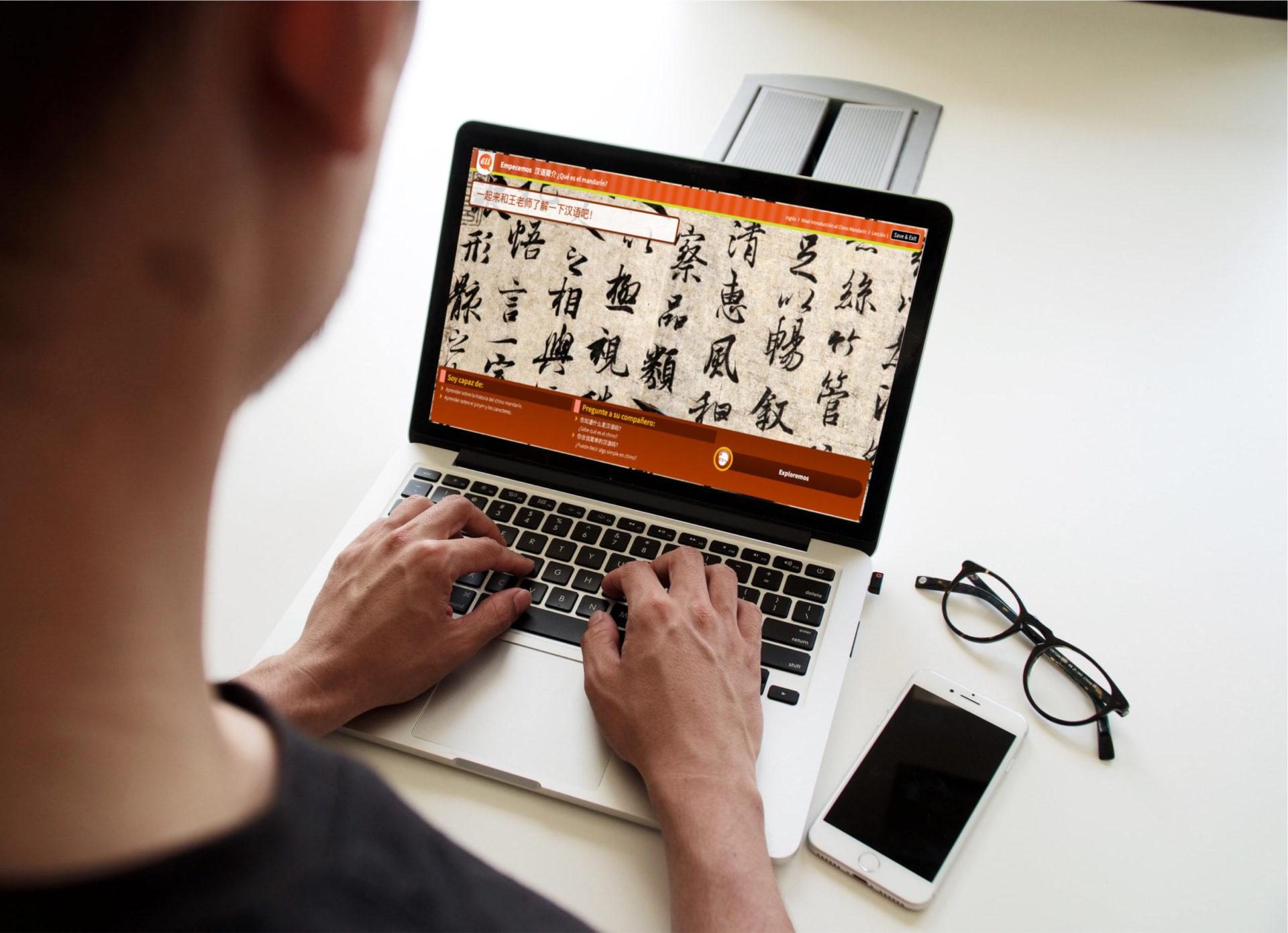 Portuguese course on laptop