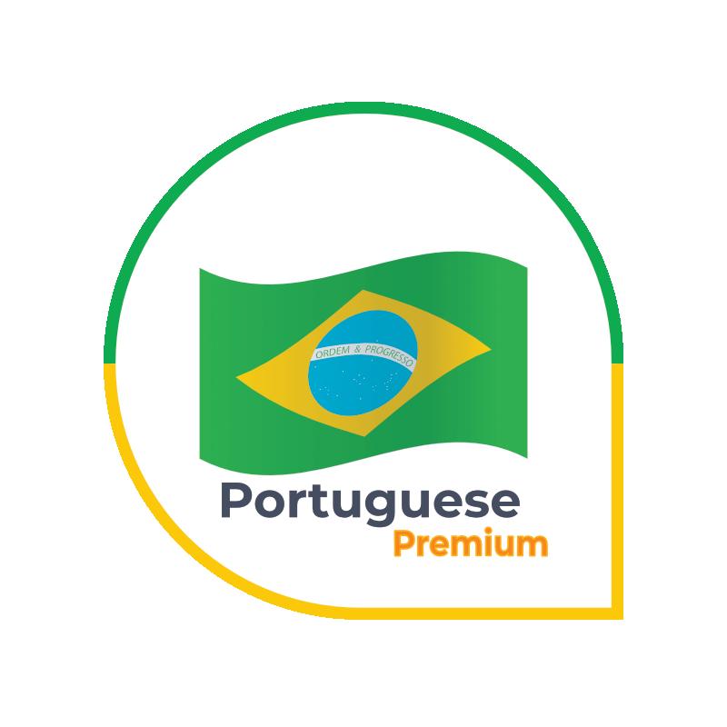 Portuguese Premium Logo