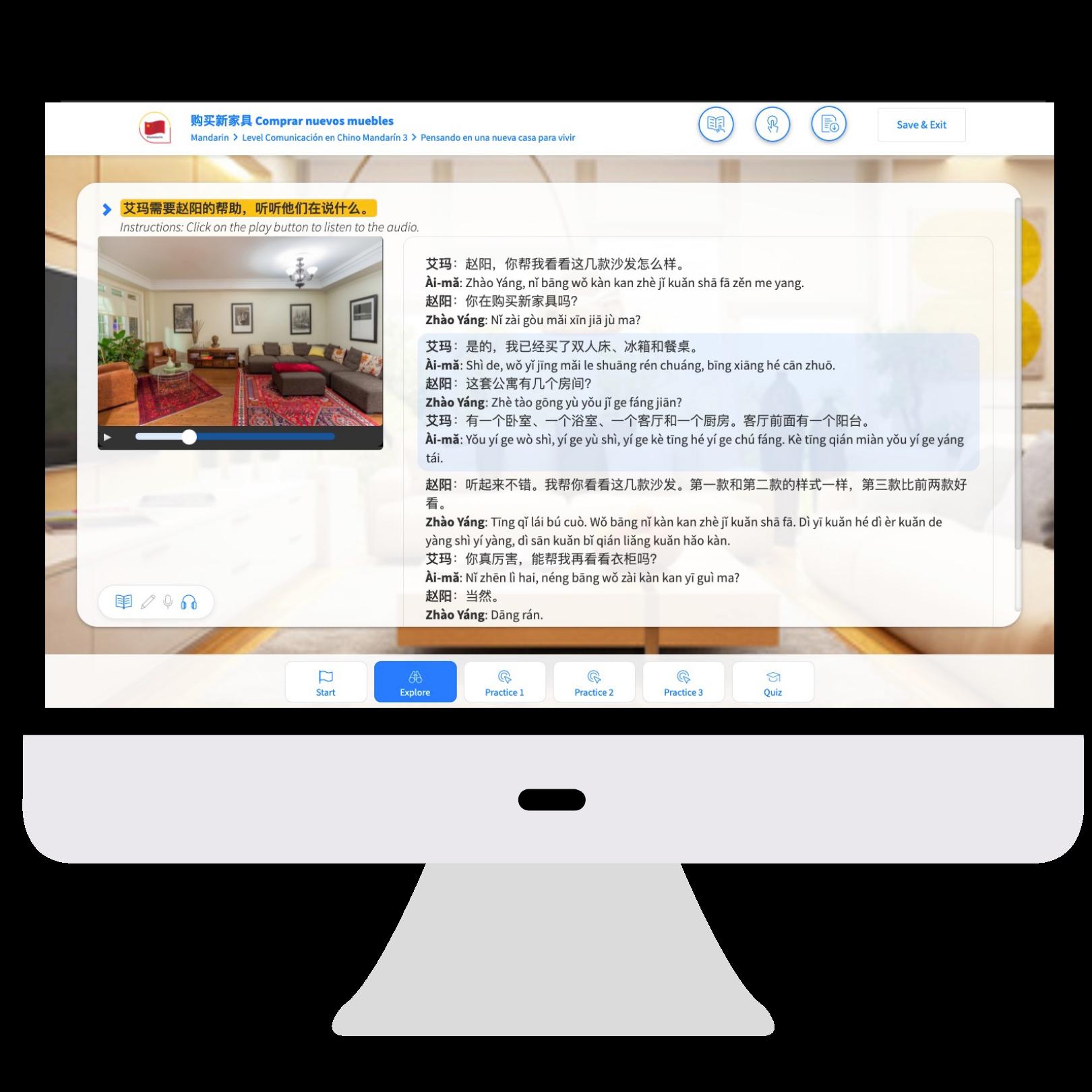 Mandarin course on a screen